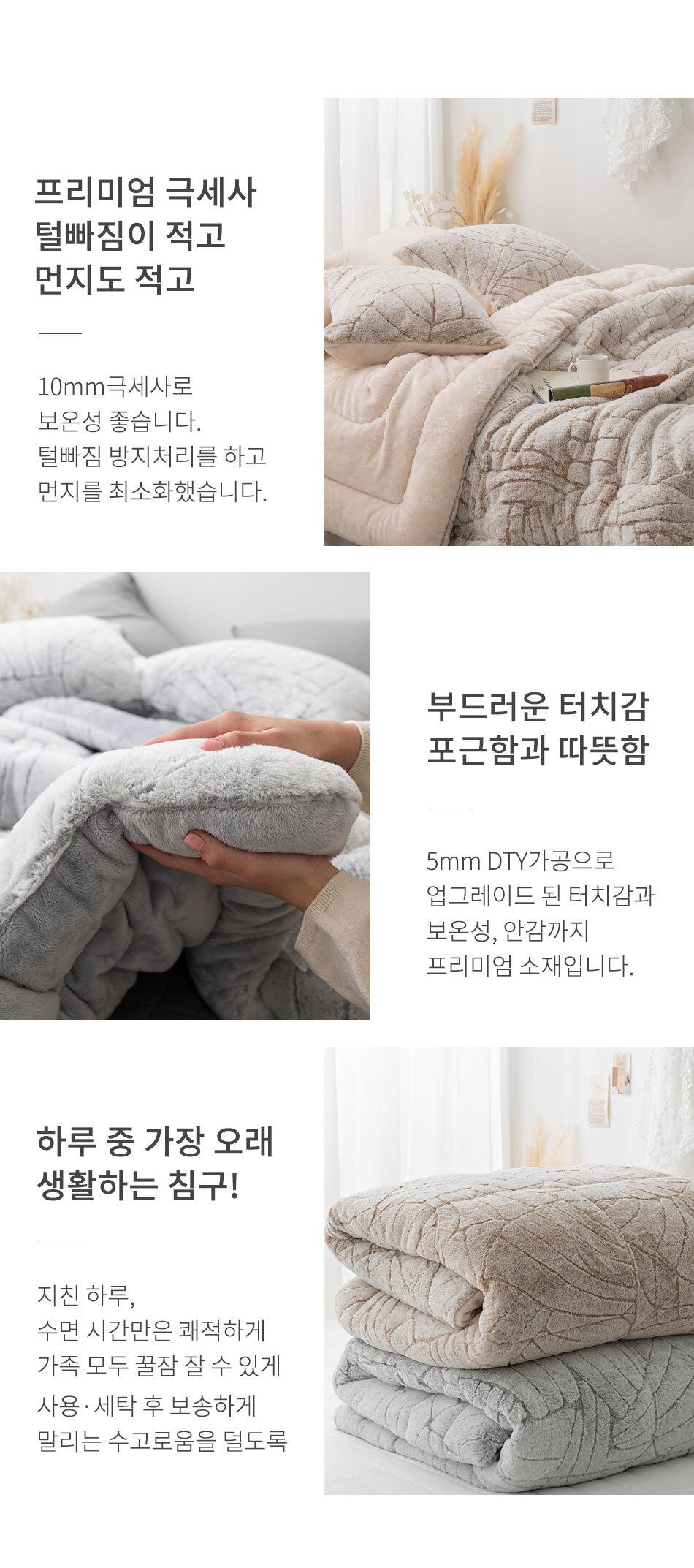 maple_bed_08.jpg