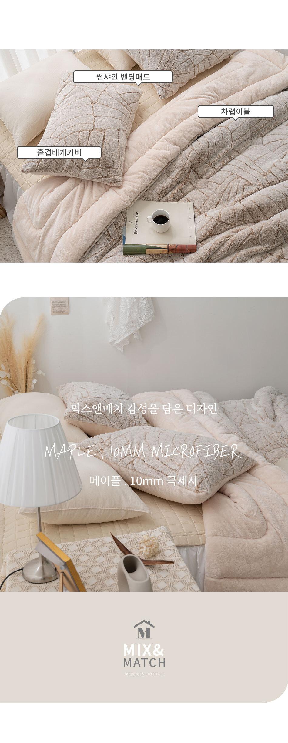 maple_bed_bottom.jpg