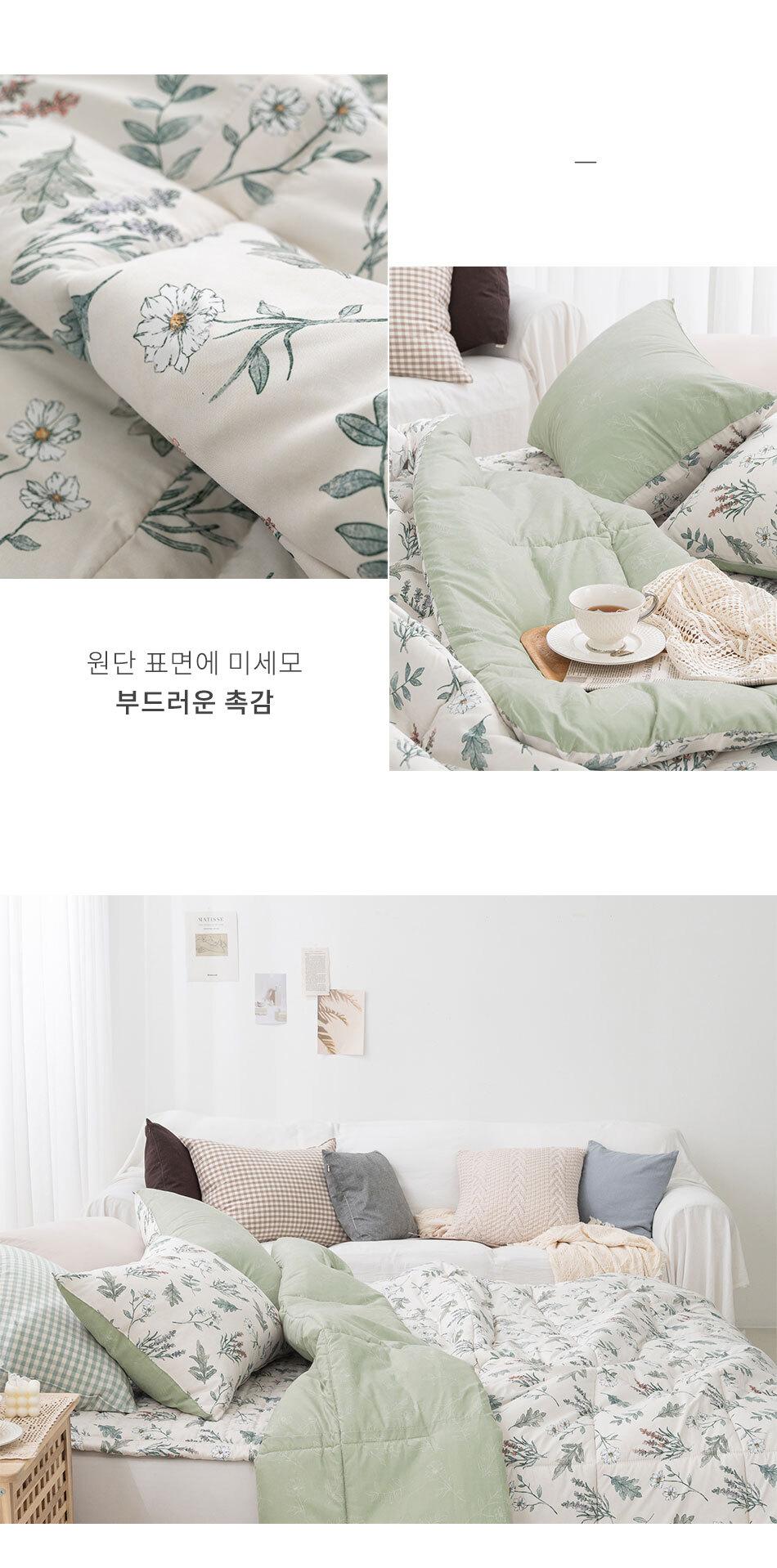marguerite_bed_03.jpg