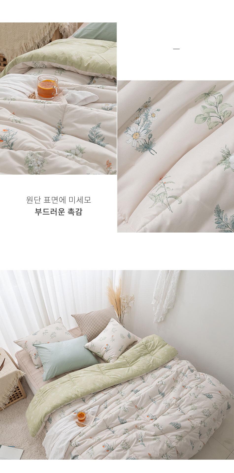 mellow_bed_03.jpg