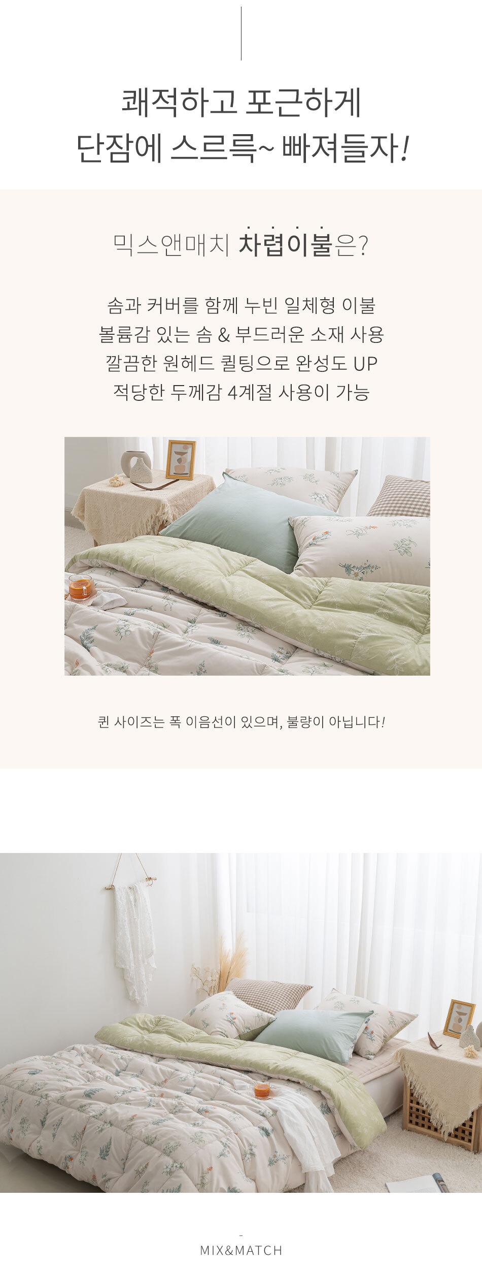 mellow_bed_04.jpg