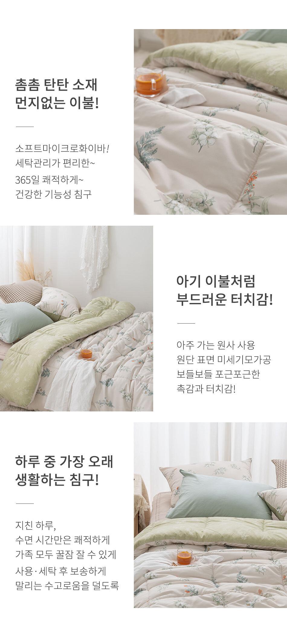 mellow_bed_06.jpg