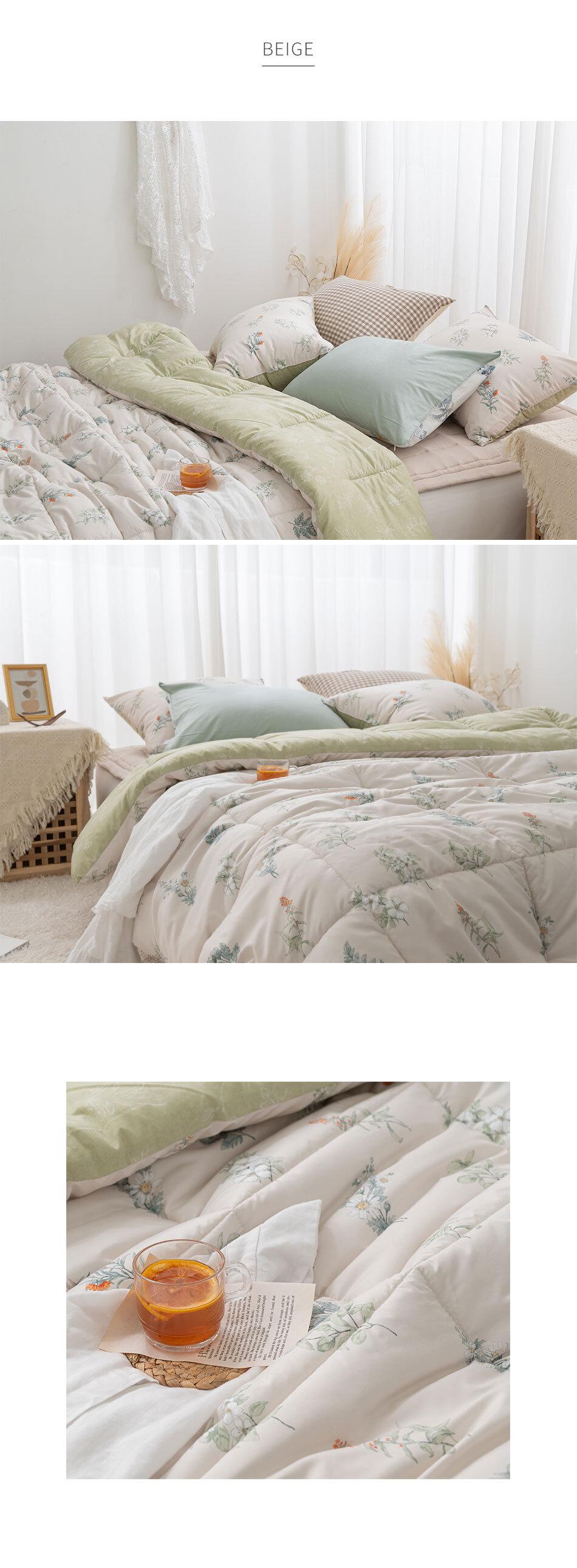mellow_bed_beige_01.jpg
