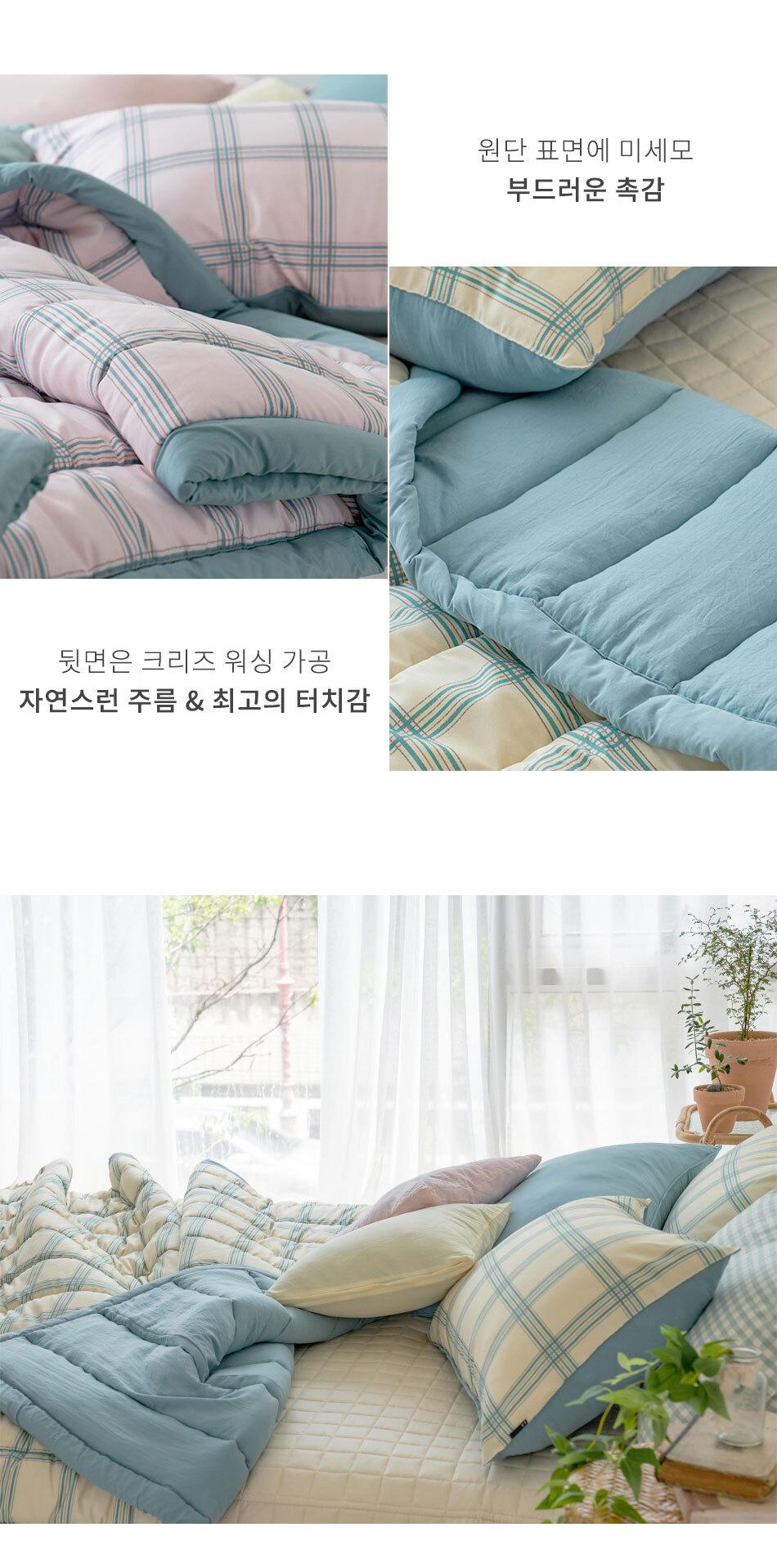 nana_bed_03.jpg