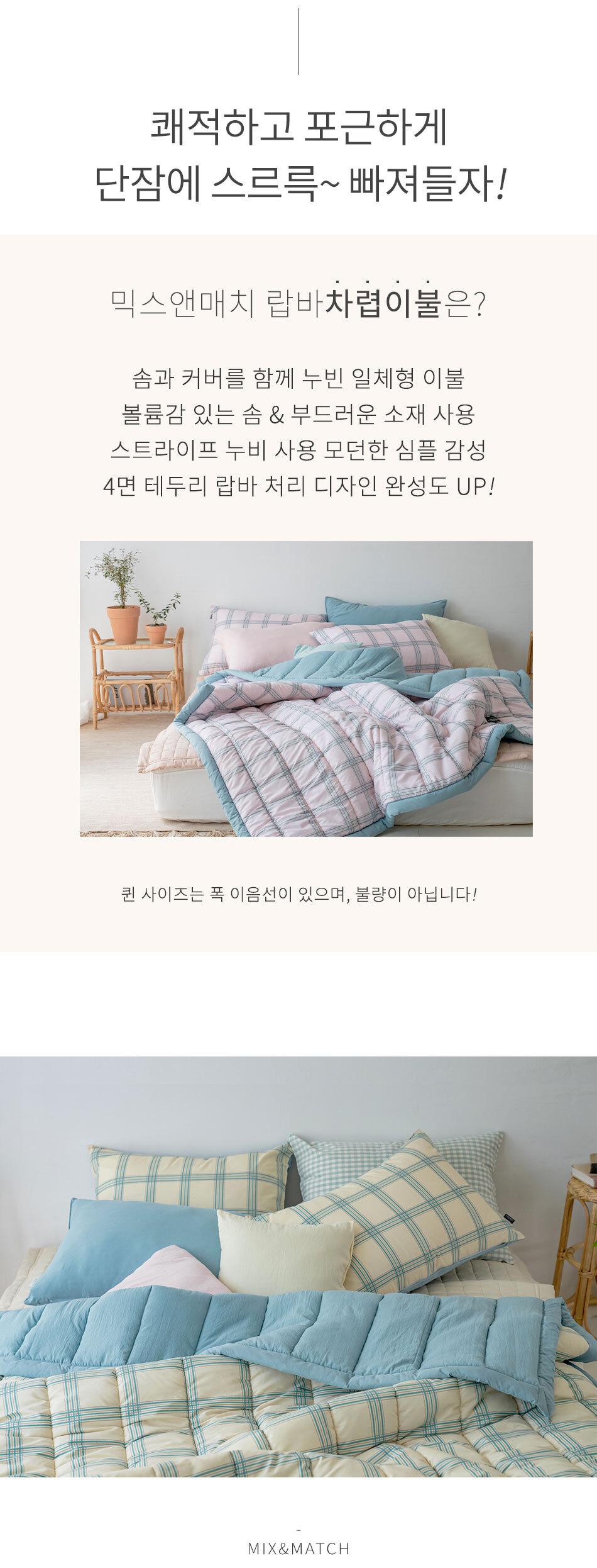 nana_bed_04.jpg