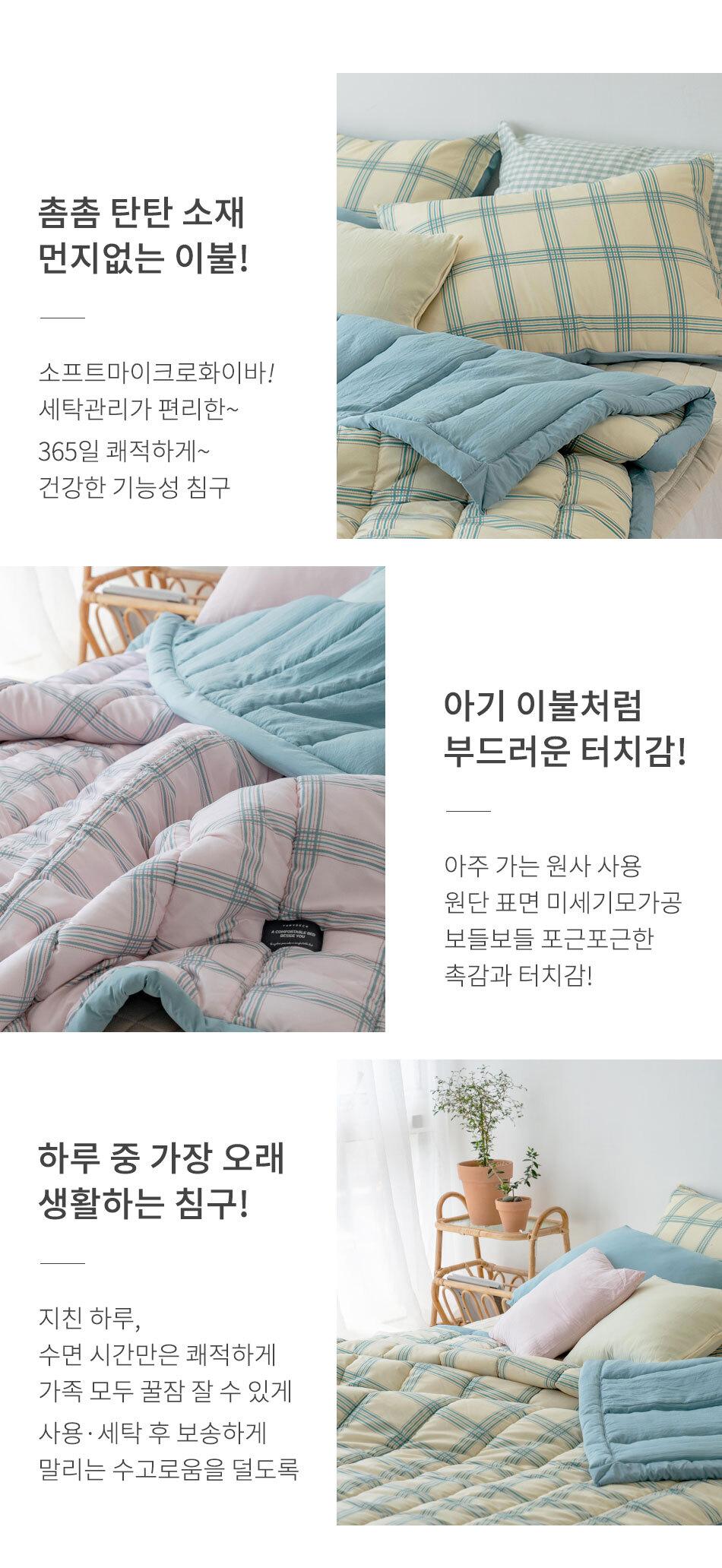 nana_bed_06.jpg