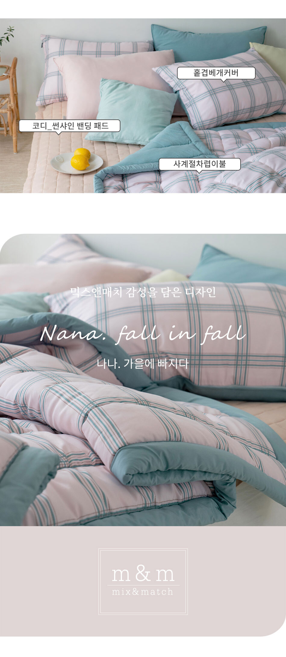nana_bed_bottom.jpg