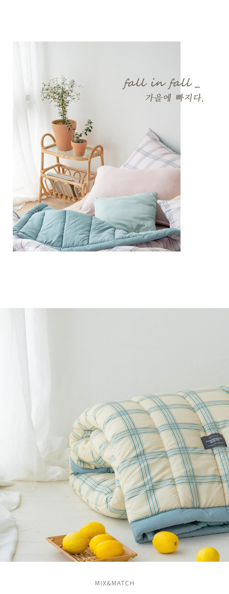 nana_bed_top_01.jpg