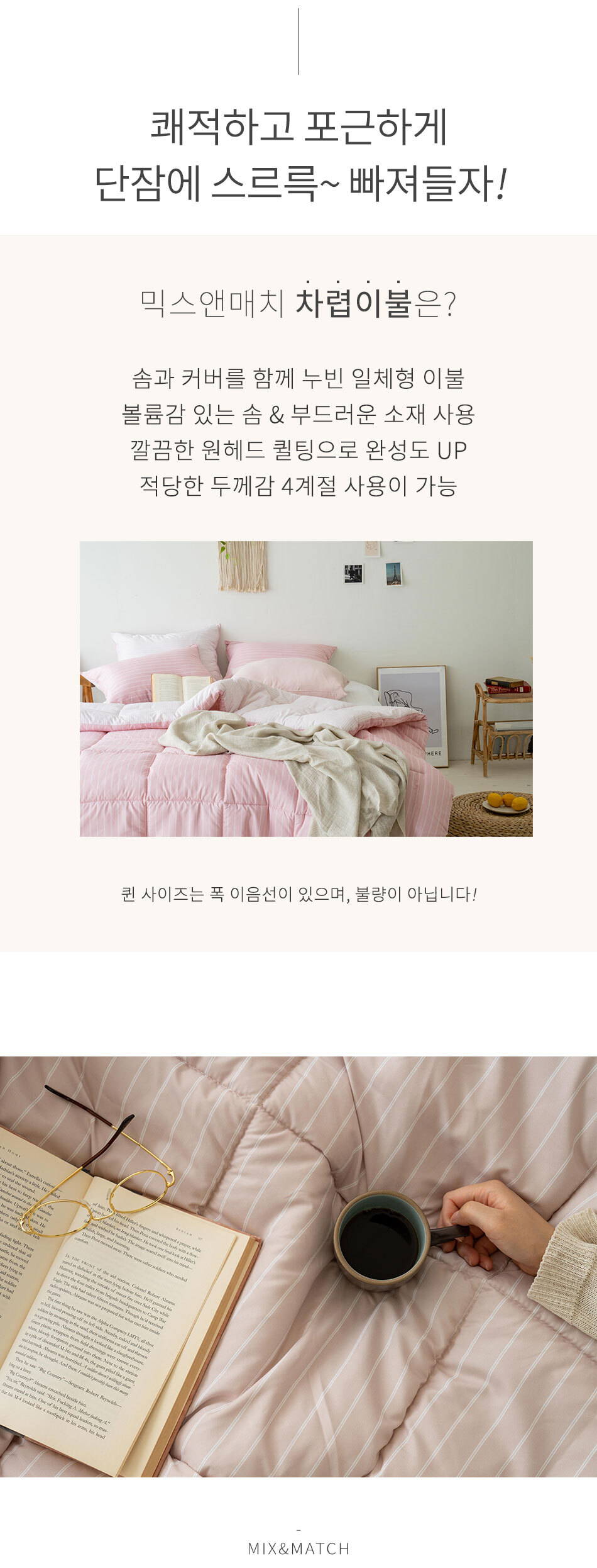 urban_bed_04.jpg