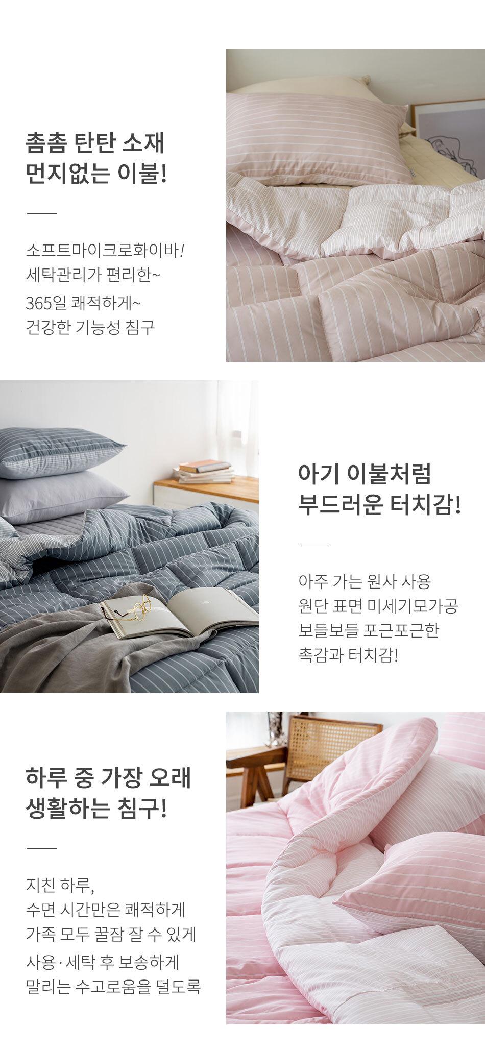 urban_bed_06.jpg