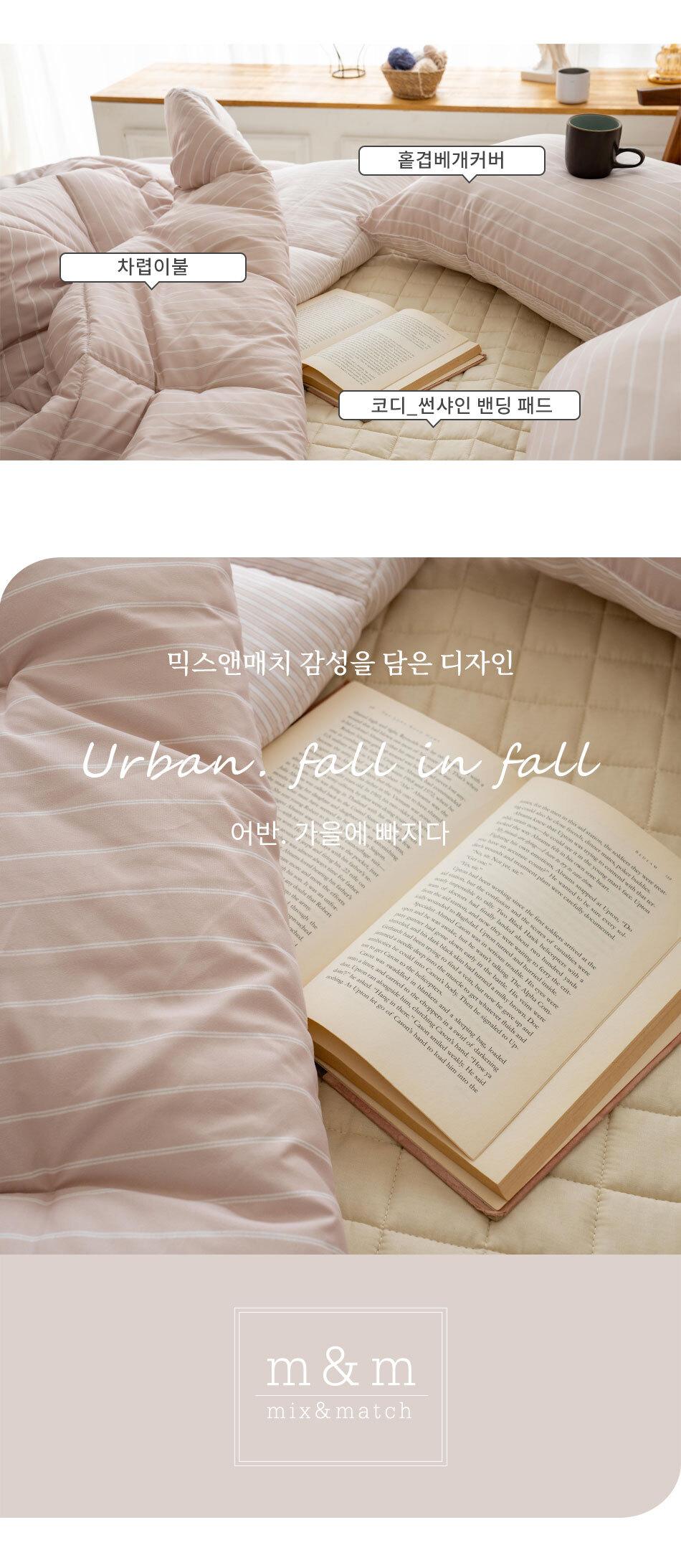 urban_bed_beige_bottom.jpg