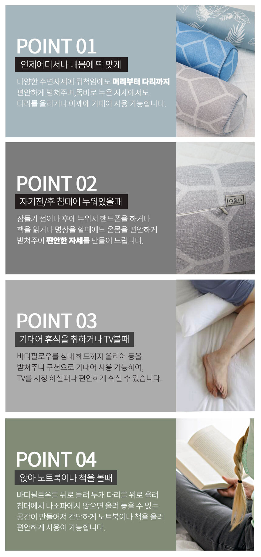 pillow_02.jpg