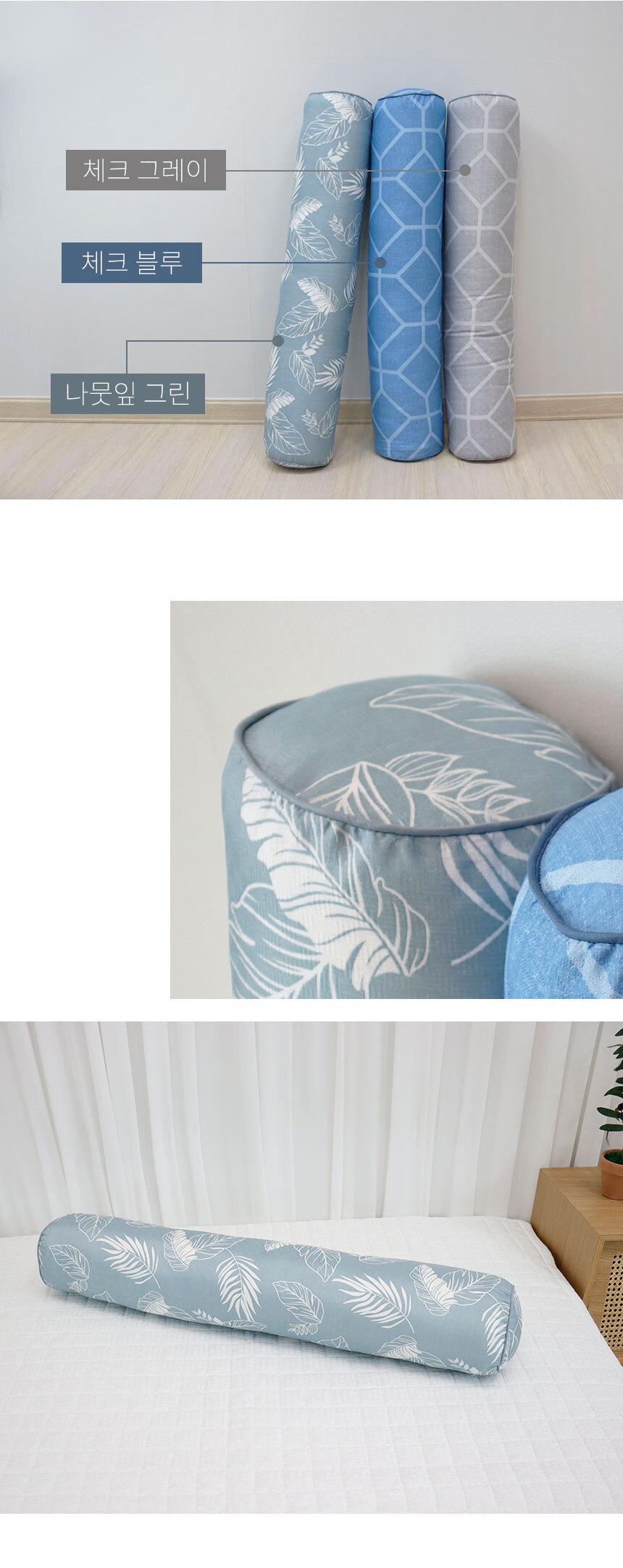 pillow_06.jpg