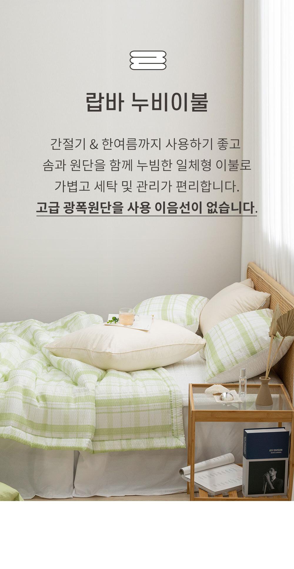 butterring_bed_06.jpg