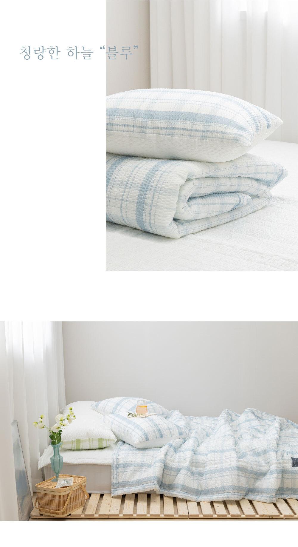 butterring_bed_blue_01.jpg