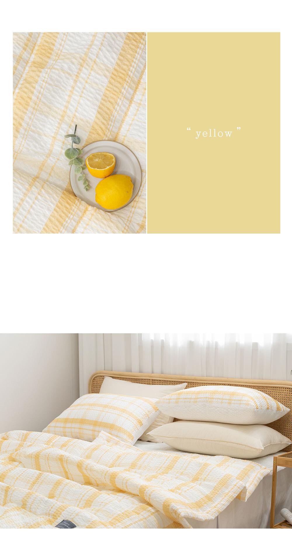 butterring_bed_yellow_04.jpg