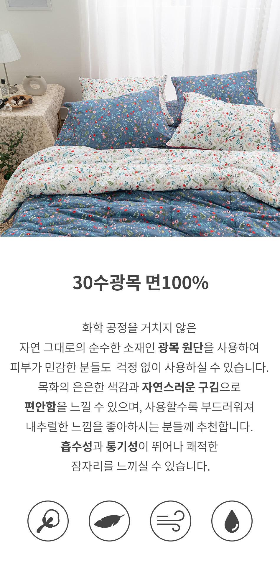 agatha_bed_01.jpg