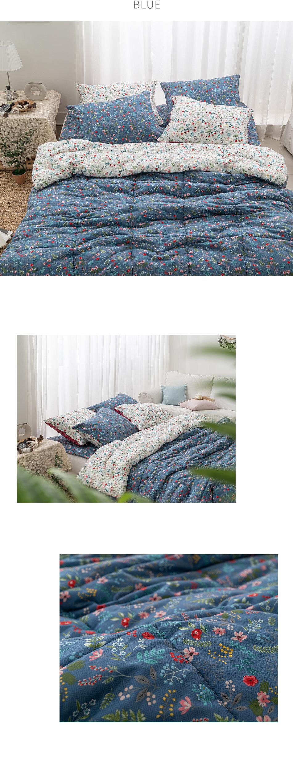 agatha_bed_blue_01.jpg