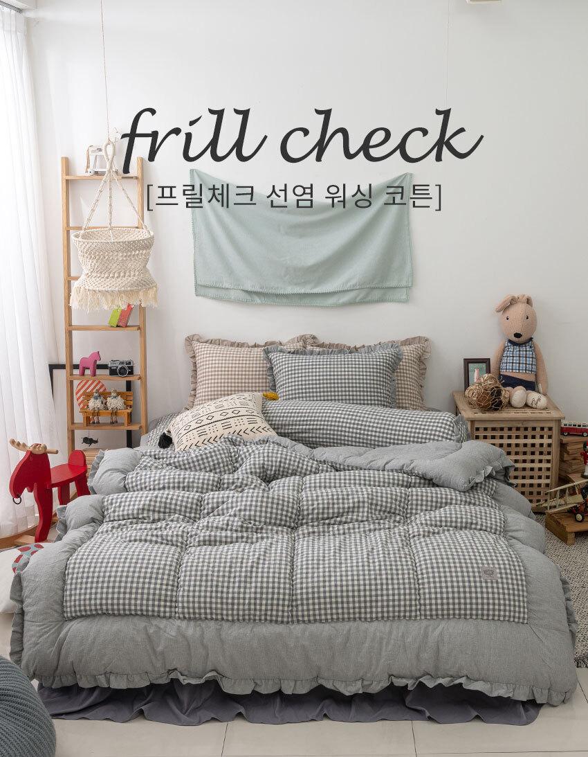 frillcheck_bed_top.jpg