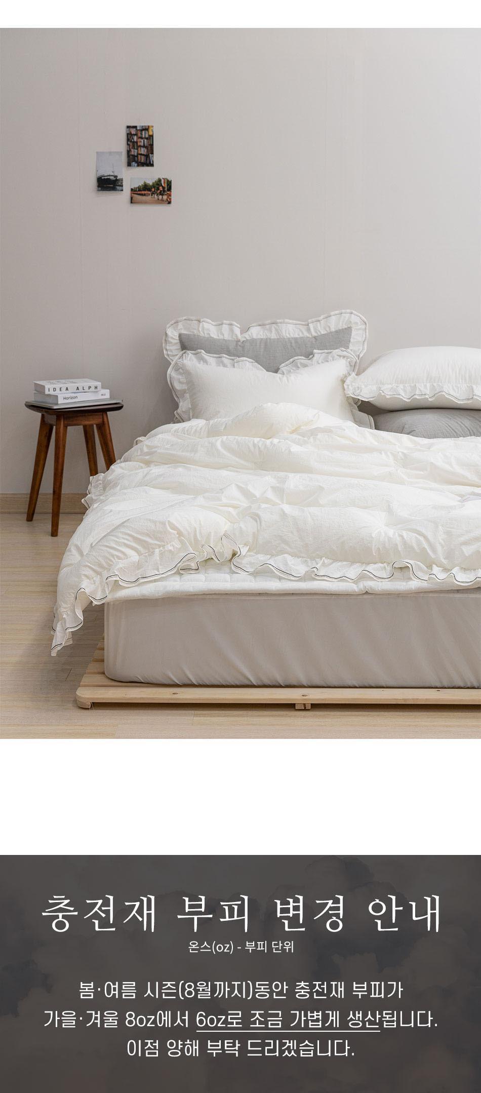 stay_bed_06.jpg