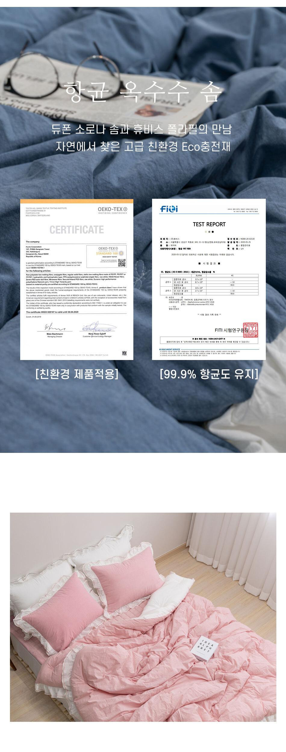stay_bed_07.jpg