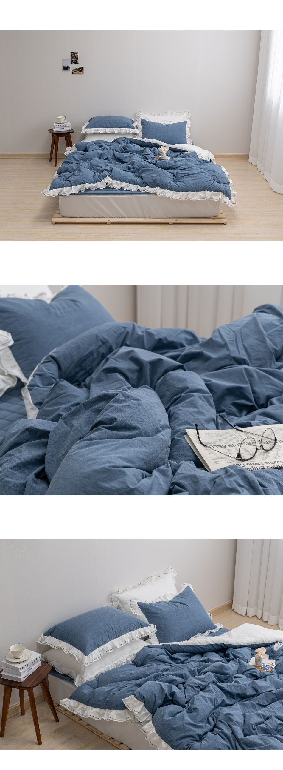 stay_bed_blue1.jpg