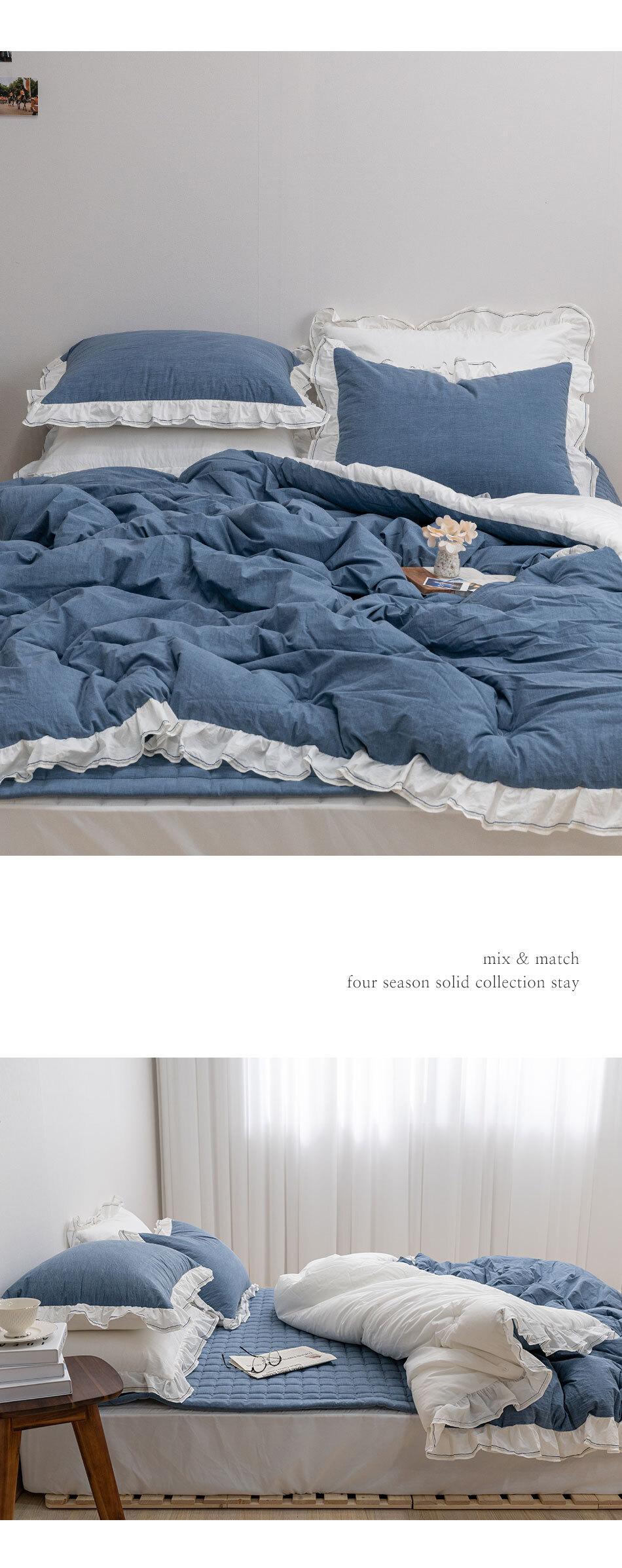stay_bed_blue2.jpg