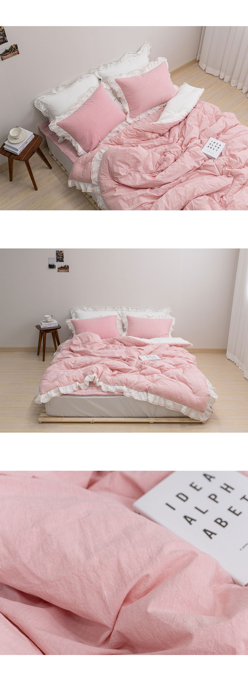 stay_bed_pink1.jpg