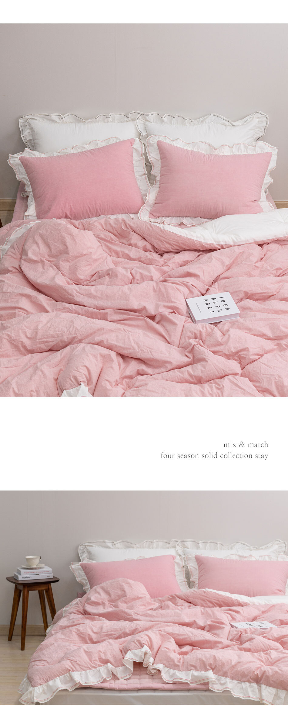 stay_bed_pink2.jpg