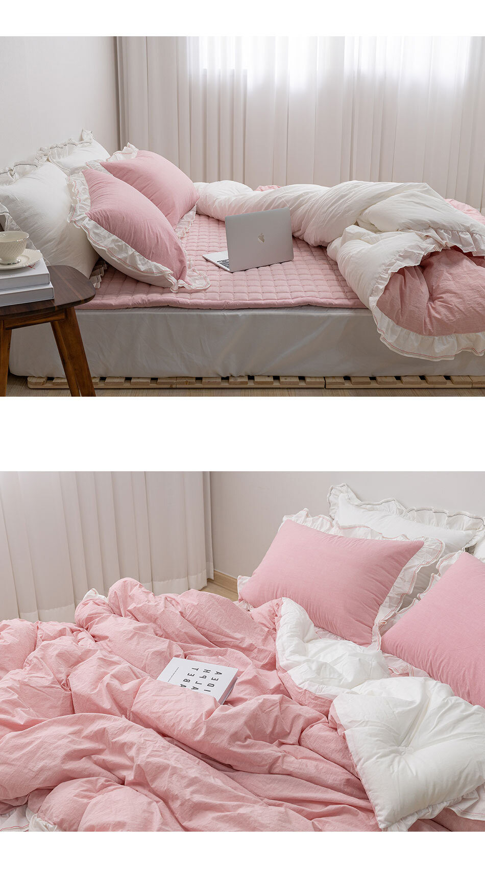 stay_bed_pink3.jpg