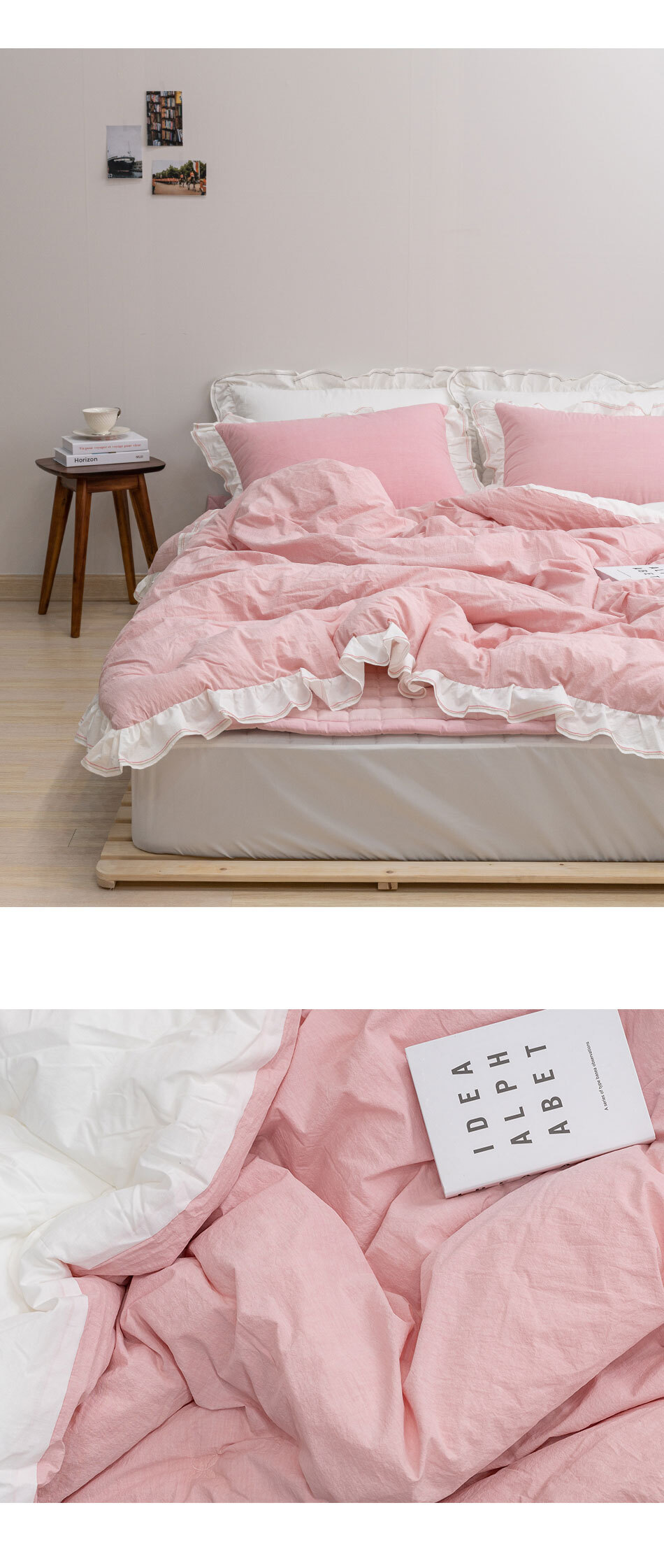 stay_bed_pink4.jpg