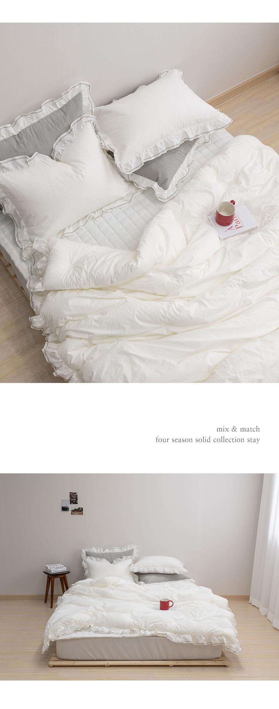 stay_bed_white2.jpg