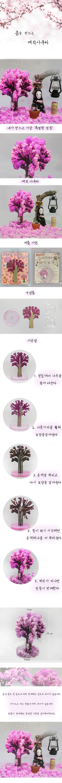 매직 사쿠라 요술 벚꽃나무 인테리어 소품 - 갓샵, 5,900원, 미니어처, 사물