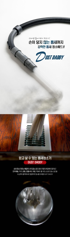 에어컨 창틀 구석 먼지 틈새청소기 헤드 - 갓샵, 5,900원, 청소기, 무선/핸디형 청소기