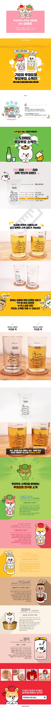 뚜요뚜요 소맥잔 정품 소맥제조기 유리컵 - 갓샵, 7,900원, 유리컵/술잔, 유리컵
