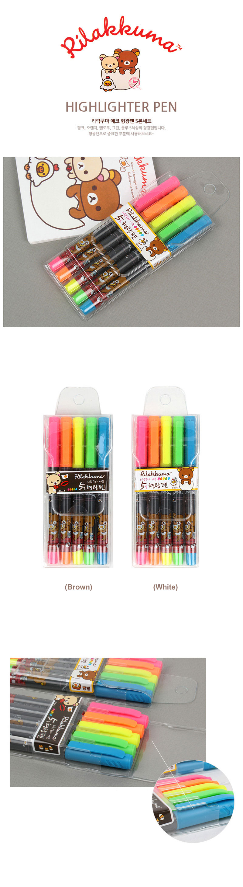 Rilakkuma Colorful Highlighter Marker Pens With 5 Colors