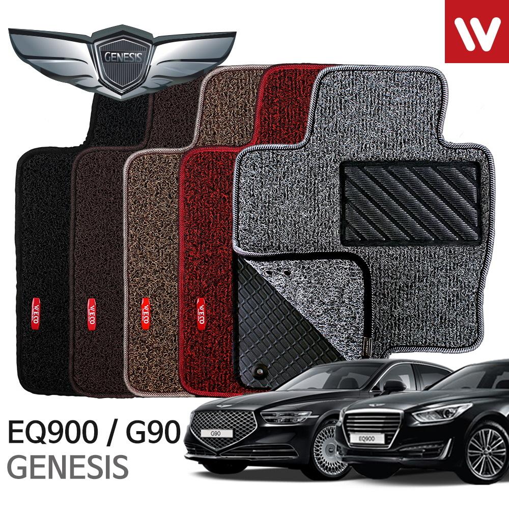 현대 제네시스 EQ900 4륜/G90 이중 코일 카매트