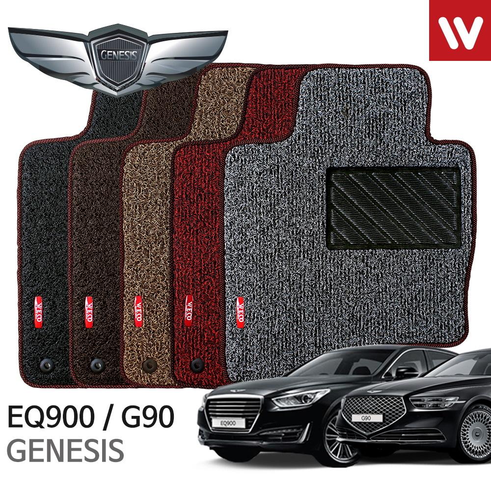 현대 제네시스 EQ900 2륜/G90 엣지 코일 카매트
