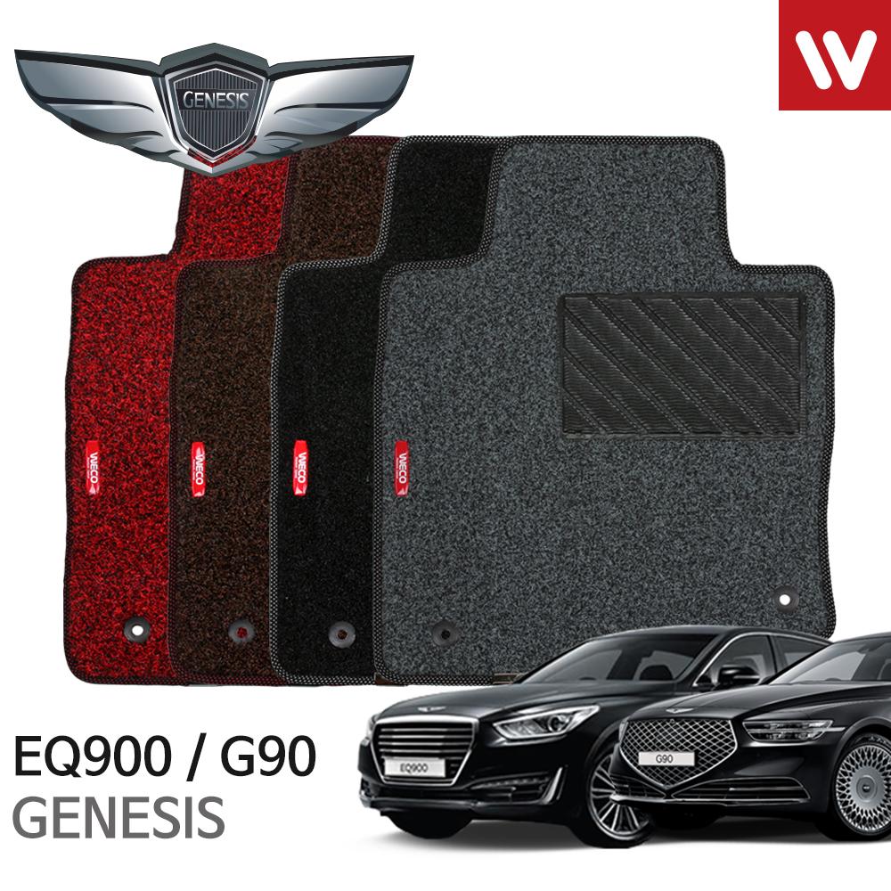 현대 제네시스 EQ900 2륜/G90 잔디인 카매트