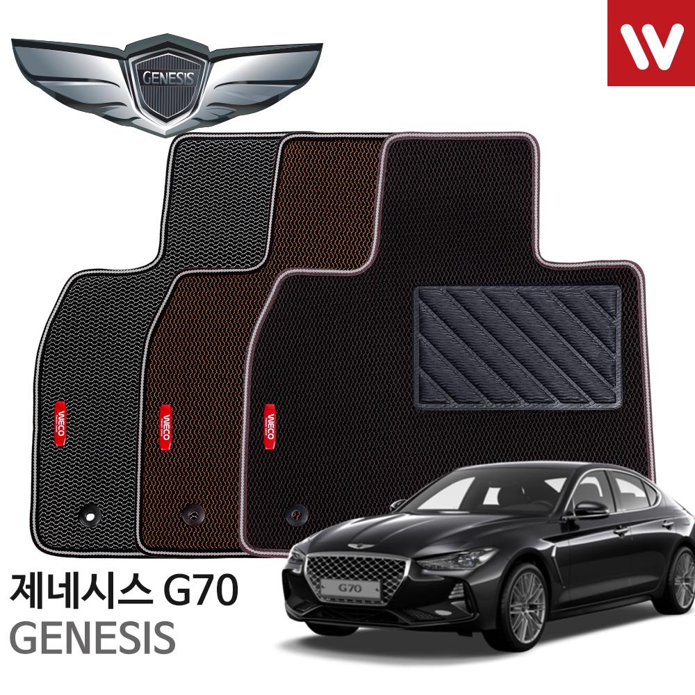 현대 제네시스 G70 4륜 매쉬 3D쿠션 카매트