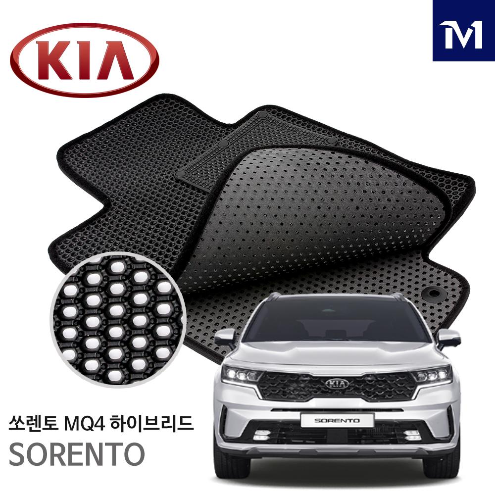 쏘렌토 MQ4 하이브리드 20- EVA 에코 카매트