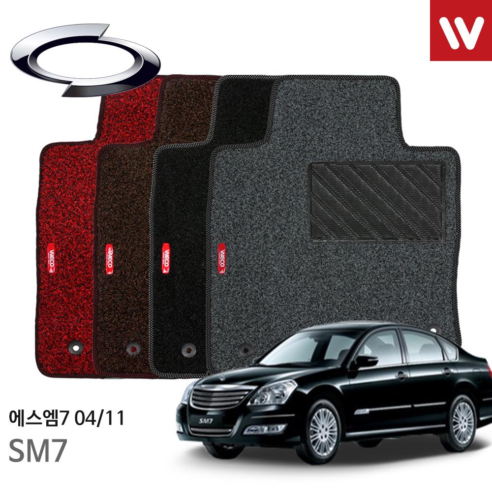 삼성 SM7 뉴아트 04년-11년8월 잔디인 카매트