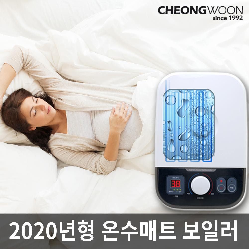 2020년형 청운 온수보일러 조절기 A타입 원채널