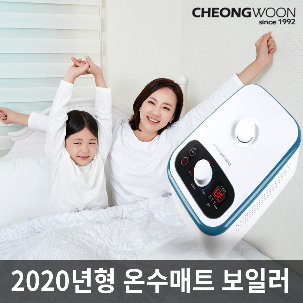 2020년형 청운 온수매트 조절기 B타입 원채널
