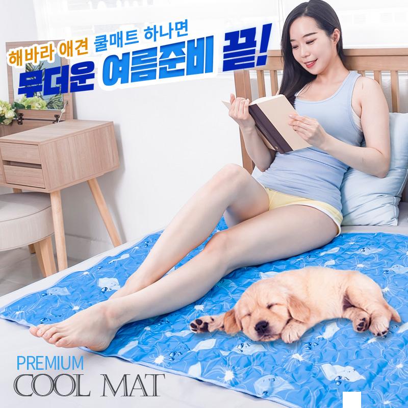 2019년 해바라 애견 프리미엄 쿨매트 싱글매트