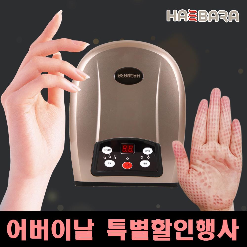 2019년 어버이날특별할인 효도선물 한일 손마사지기