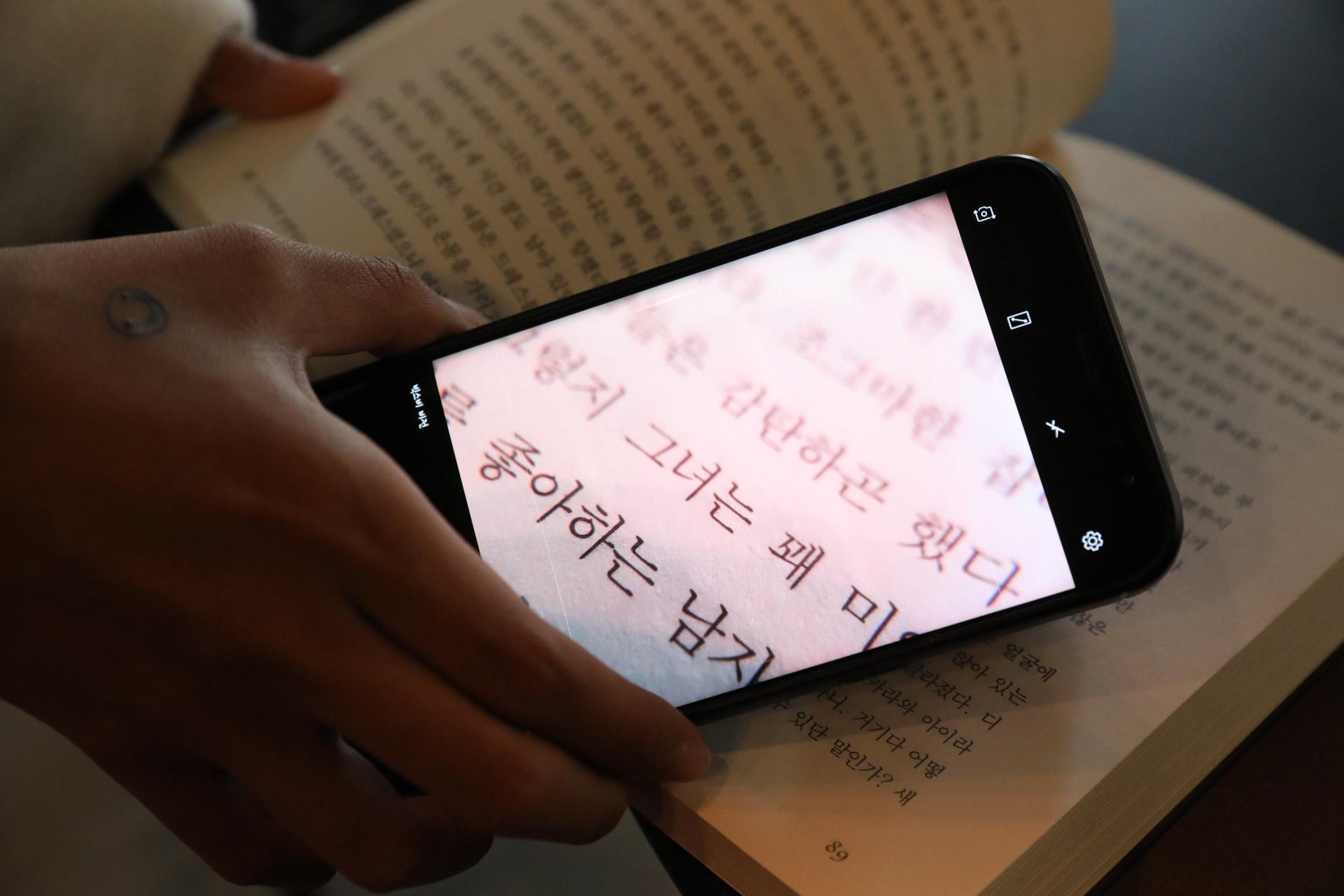 폰빔 PhoneBeam  콘서트 야구경기장
