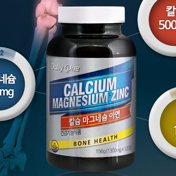 데일리원-칼슘 마그네슘 아연 (120정)