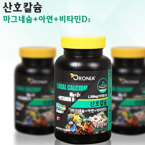 오로니아-산호칼슘 마그네슘 아연 (90정) 2개
