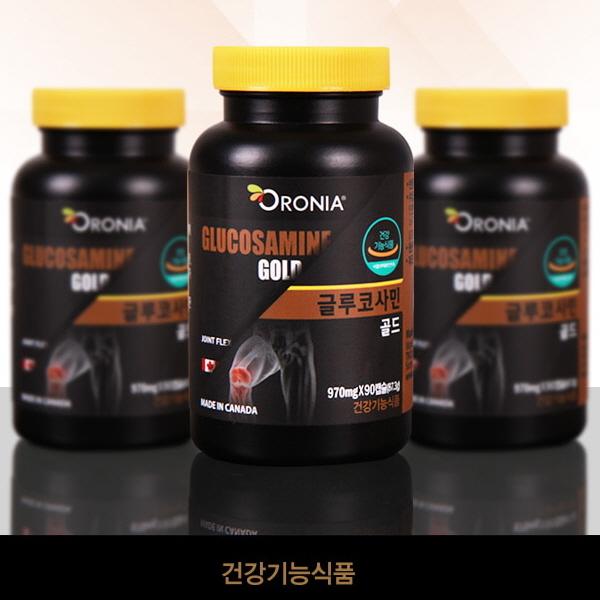 오로니아-글루코사민 골드 90정
